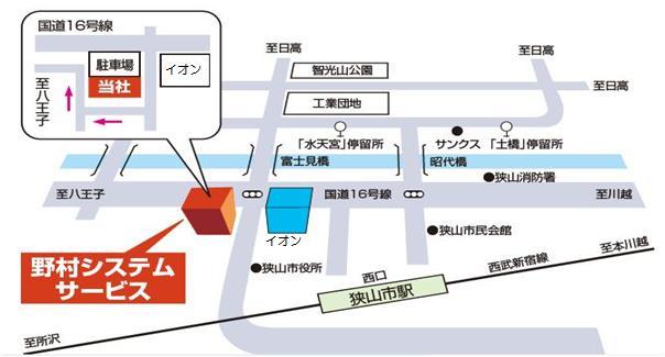 野村システムサービス アクセスマップ